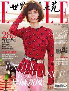 awesome Coco Rocha por Benoit Peverelli para Elle China Novembro 2014  [Fashion]