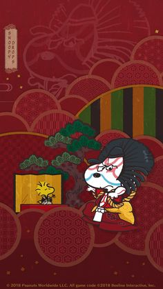 #SNOOPY #スヌーピー(KABUKI/座長)