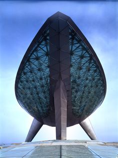 Incheon International Airport Transportation Center - Terry Farrell and Partners in collaboration with DMJM and Samoo (2001)