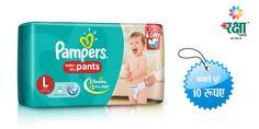 ऑफर - बचाये पुरे 10 रूपए Pamper (L) का 8 pants pack अब 115.00 रूपए के जगह 105.00 रूपए में उपलब्ध ।