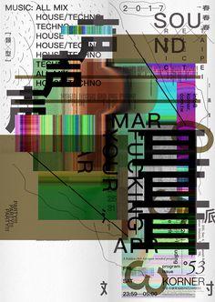 korner program issue 053 on Behance