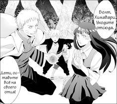 Naruto - Naruto, Bolt, Himawari and Hinata