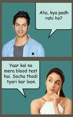 Alia Bhatt & Varun Dhawan Funny Jokes Image - Oh Yaaro Funny School Jokes, Some Funny Jokes, Crazy Funny Memes, Good Jokes, Funny Facts, Funny Memes Images, Funny Qoutes, Funny Video Memes, Jokes Quotes