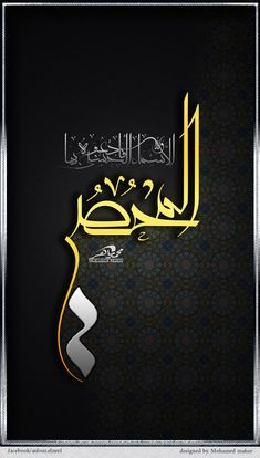 DesertRose-Allah Al Muhsi