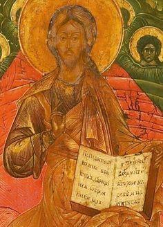 Religious Icons, Religious Art, Fresco, Christ Pantocrator, 1 Maccabees, Russian Icons, Byzantine Art, Icon Collection, Orthodox Icons