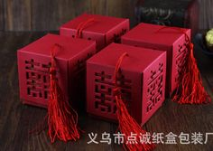 50 pcs/lot Chinese style Hollowed out Double Happiness wedding party favor Candy Box red hard paper 6*6*6cm boxes-in Candy Boxes from Home & Garden on Aliexpress.com | Alibaba Group