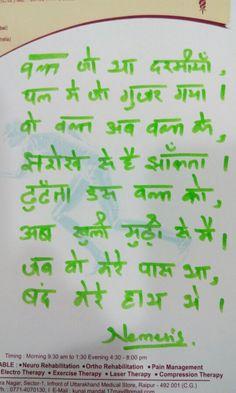 Nemesis series hindi lines.