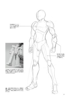 Informations About Staggering Drawing The Human Figure Ideas Pin You can ea. Body Reference Drawing, Human Figure Drawing, Body Drawing, Drawing Base, Art Reference Poses, Hand Reference, Anatomy Sketches, Body Sketches, Anatomy Art