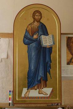 Byzantine Icons, Byzantine Art, Jesus Art, Jesus Christ, Church Icon, Orthodox Icons, Holy Spirit, Fresco, Spirituality