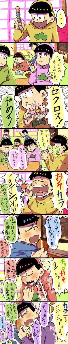 I dont ship Osochoro fuk dat shet Osomatsu San Doujinshi, Cat Aesthetic, Ichimatsu, Hot Anime Boy, South Park, Haikyuu, Tattoos For Women, Geek Stuff, Animation