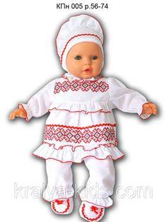 238f74e56e6d4b Хрестильне плаття з вишивкою для дівчинки Комплект на выписку из роддома  Вышитая одежда для новорожденной,