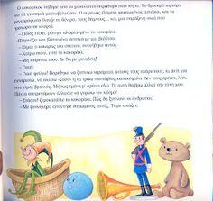 Οι Μικροί Επιστήμονες στο Νηπιαγωγείο...: Πασχαλινές διακοπές και μια ιστορία για την κάθε μέρα που περνά Diy Easter Cards, Easter Crafts, Books To Read, Reading Books, Winnie The Pooh, Education, Blog, Winnie The Pooh Ears, Blogging