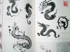 sumi-e dragons | ... FREE SHIPPING!! Japanese art ink brush painting sumi-e textbook Vol1