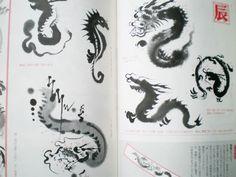 sumi-e dragons | ... FREE SHIPPING!! Japanese art ink brush painting sumi-e textbook Vol1