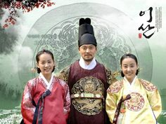 Lee Seo Jin as Yi San and Seong Song-yeon played by Han Ji-min and Queen - Yi San, Wind in the Palace #Kdrama serie 2007