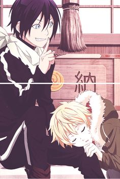 Noragami ~~ He's just so happy to have his beloved shinki curled up and sleeping on his knee. ::  Yato and Yukine
