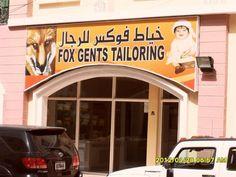 Garments Fox Gent Tailoring Dubai UAE