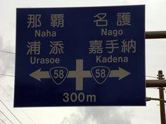 okinawa.  miss it!