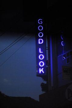 Neon - Good Look