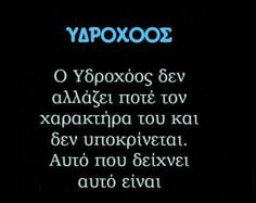 ! Me Quotes, Funny Quotes, Love Astrology, Greek Quotes, Aquarius, Zodiac Signs, Leo, Thats Not My, Lyrics