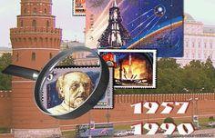 """Каталог-справочник """"Советская космическая филателия"""" 1957-1990"""