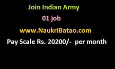 Health Inspector - Join Indian Army Recruitment 2017 - 10th Pass Jobs https://www.naukribatao.com/health-inspector-join-indian-army-recruitment-2017-10th-pass-jobs/