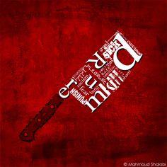 murder by ~poprage on deviantART