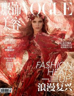 The Vogue China July 2014 Photoshoot Stars Model Kati Nescher #flowercrowns #musicfestivals trendhunter.com