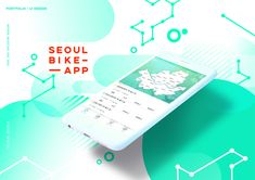 Seoul, Working On Myself, Portfolio Design, New Work, Behance, Bike, App, Gallery, Check