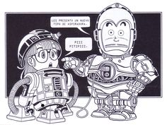 """Slump"""" is known for having pop-culture references in the manga, like here for an example (""""Star Wars""""). Star Wars Kids, Star Wars Art, Manga Artist, Comic Artist, Akira, Radios, Dragon Ball, Otaku, Japanese Funny"""