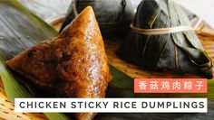 Chicken Sticky Rice Dumplings Recipe (Chicken Zongzi) 香菇鸡肉粽子 | Huang Kit...