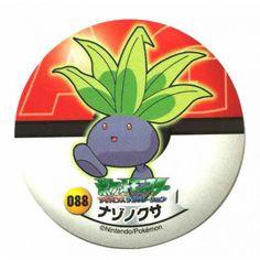 Pokemon 2006 Sapporo Ichiban Ramen AG Collection Series Oddish Sticker