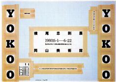Tadanori Yokoo, 1980 @newhousebooks