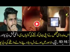 24 News is Revealing Filthy Face of Pakistani Society