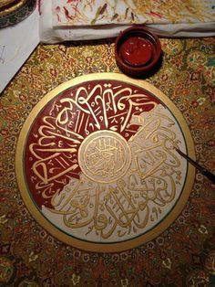 ..Canvas Idea For Surah #112 - Al Ikhlas..