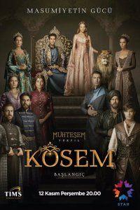 Кесем Султан (Великолепный век) 27, 28, 29 серия смотреть все серии онлайн бесплатно