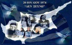 July 1974 Turkish invasion of Cyprus Prison, South Cyprus, Cyprus Island, Cyprus Greece, Roman, Good Night Wishes, Limassol, I Love You Mom, Victoria