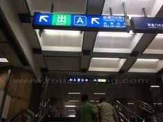 How to Visit Great Wall of China by Train – Badaling Great Wall « China Travel Tips Self Exploration, Last Minute Travel, Great Wall Of China, By Train, China Travel, Beijing, Travel Tips, Abs, Memories
