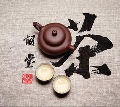 Китайская чайная культура этимология