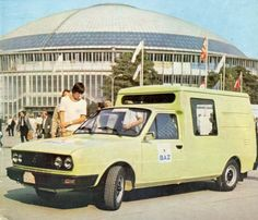 Skoda Furgonet Prototype Mini Trucks, Love Car, Concept Cars, Cars And Motorcycles, Techno, Recreational Vehicles, Dream Cars, Volkswagen, Classic Cars