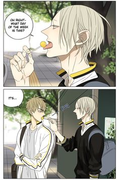 Old Xian - 19 Days