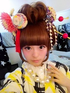 JPop diva Kyary Pamyu Pamyu, what a great costume idea for my Jpop/Kpop karaoke party.
