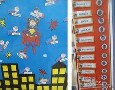 super paroysiologio8 Παρουσιολόγιο πίνακας αναφοράς ονομάτων με θέμα Super ήρωες pinakes super heroes Nerf, Kindergarten, Names, Superhero, Toys, School, Activity Toys, Clearance Toys, Kindergartens