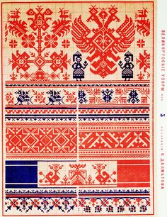 The Russian embroidery Russian Embroidery, Embroidery Sampler, Cross Stitch Embroidery, Embroidery Patterns, Cross Stitch Patterns, Russian Cross Stitch, Cross Stitch Bird, Beads Pictures, Bookbinding