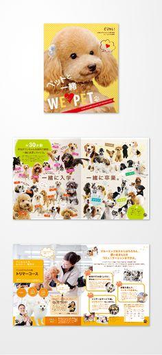 大阪ビジネスカレッジ専門学校 ペットビジネス学科紹介パンフレット ペットと一緒 We Love Pet Soei 専門学校 学校案内 パンフレット ペット パンフレット 学校案内 パンフレット