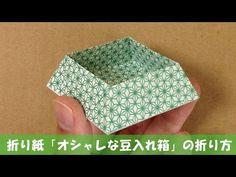 """折り紙「ひし形の箱」折り方""""Lozenge Box""""Origami - YouTube"""