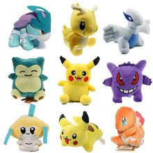 "9 estilo Mini Pokemon figura Plush Doll Toy 5.5 "" Pikachu Charmander Gengar Bulbasaur Suicune Dragonite Snorlax figura de brinquedo de presente(China (Mainland))"