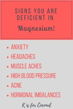 Signs you are deficient in Magnesium. Vitamin supplements and foods that are rich in magnesium. Benefits of magnesium supplementation. Natural Calm remedy for getting more magnesium! Benefits Of Magnesium Supplements, Magnesium Vitamin, Weight Loss Supplements, Cystic Acne Remedies, Natural Acne Remedies, How To Apply Blusher, Natural Calm, How To Clean Makeup Brushes