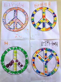 Ταξιδεύοντας στο κόσμο των νηπίων 28th October, Symbols, Peace, Education, Logos, School, Logo, Onderwijs, Learning