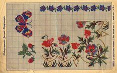 Схемы вышивки: Старинные схемы.